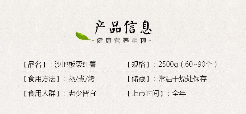 http://b2bwings-goods-image.oss-cn-shenzhen.aliyuncs.com/02330b11-bcf1-4874-8779-39fd62b2a8a9.jpg