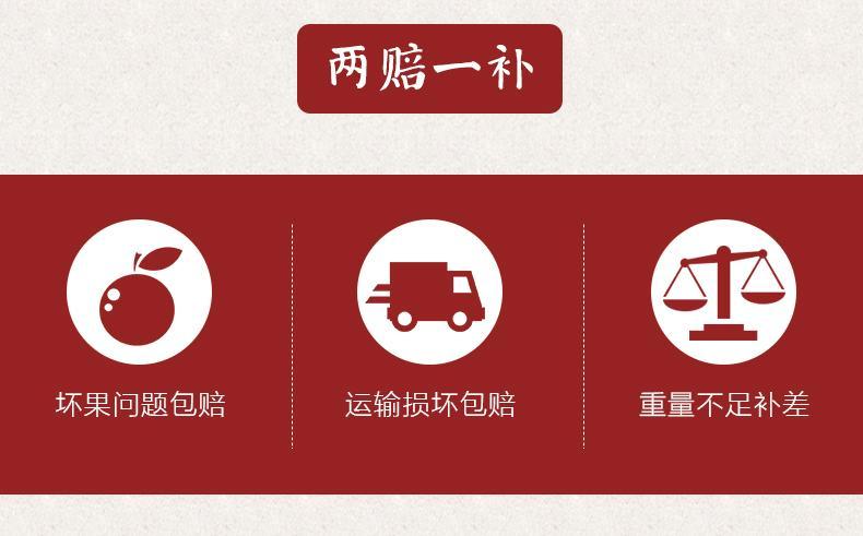 http://b2bwings-goods-image.oss-cn-shenzhen.aliyuncs.com/44e8d103-a840-4ca4-9b88-044ac0446558.jpg