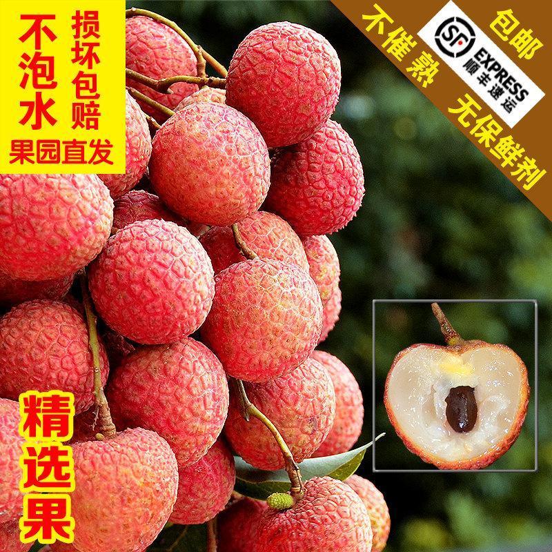http://b2bwings-goods-image.oss-cn-shenzhen.aliyuncs.com/a38f2bea-50a5-4b34-bbf5-2ca9d3a26c94.jpg