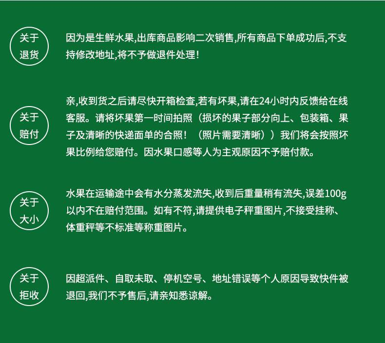 http://b2bwings-goods-image.oss-cn-shenzhen.aliyuncs.com/b07e1746-b87f-4809-ae93-390f9e3888e4.jpg