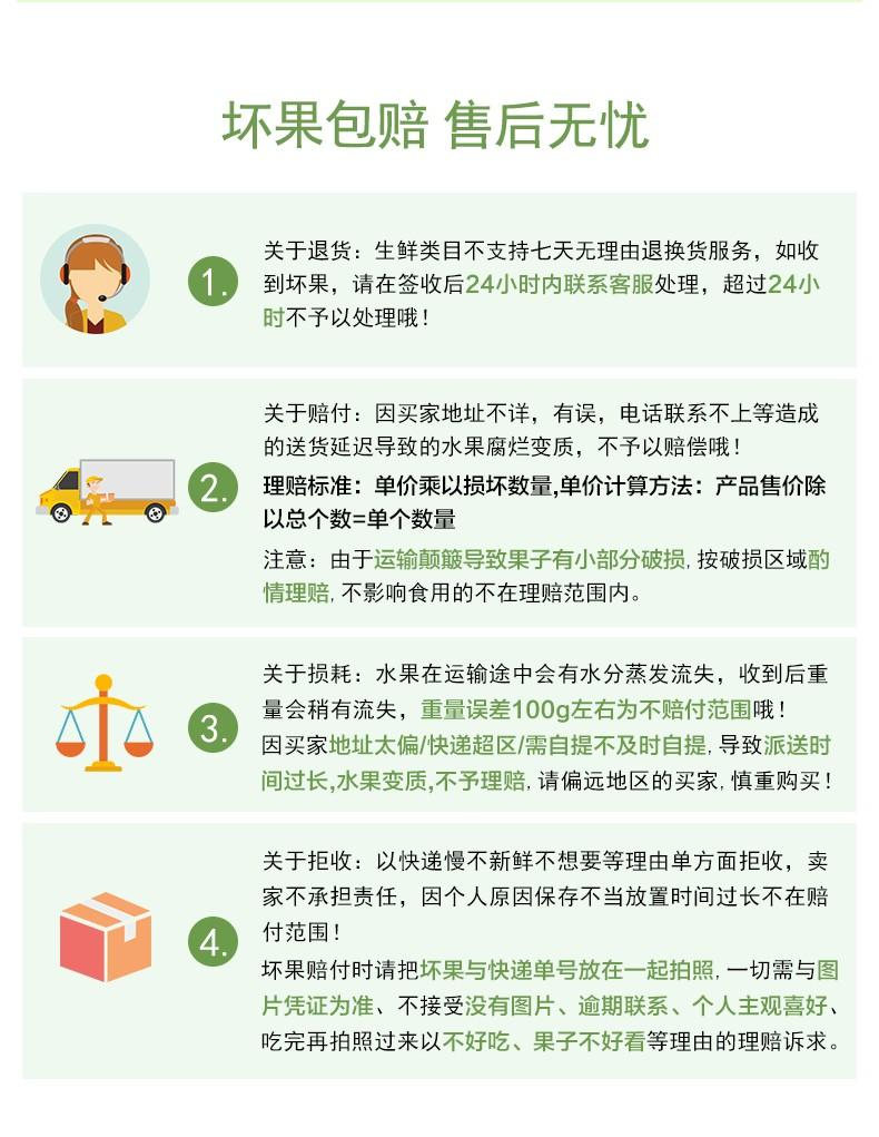 http://b2bwings-goods-image.oss-cn-shenzhen.aliyuncs.com/ba7c08bf-4040-4eeb-9291-87f71b8063d5.jpg