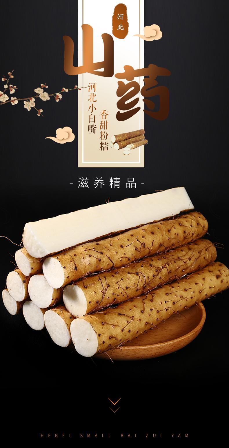http://b2bwings-goods-image.oss-cn-shenzhen.aliyuncs.com/ed8b67cc-b7e8-49a1-a14c-cdcc4f1545eb.jpg